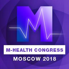 M-Health Congress 2018 «Мобильные технологии и инновации для здоровья»