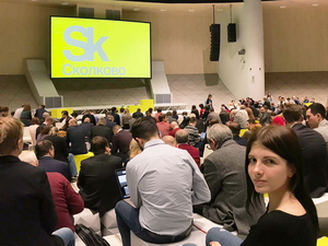 Встреча президента фонда «Сколково» Виктора Вексельберга с резидентами Фонда