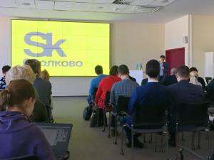 Семинар «Особенности вывода на рынок инновационных медицинских изделий и программного обеспечения медицинского назначения» в Технопарке Сколково.