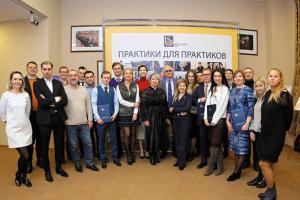 Арташес Сарафасланян завершил обучение по программе ЕМВА Бизнес-школы РСПП