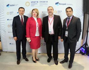 Saint-Petersburg International Economic Forum-2018