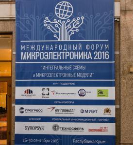 «Спутник» – победитель конкурса «Фестиваль инноваций», стал резидентом Программы «Технологии возможностей»