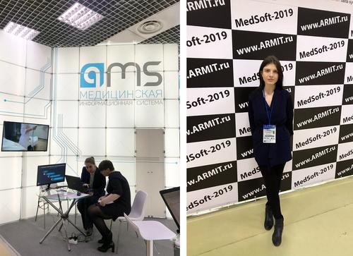 15-й Международный форум MedSoft-2019 «Медицинские информационные технологии»