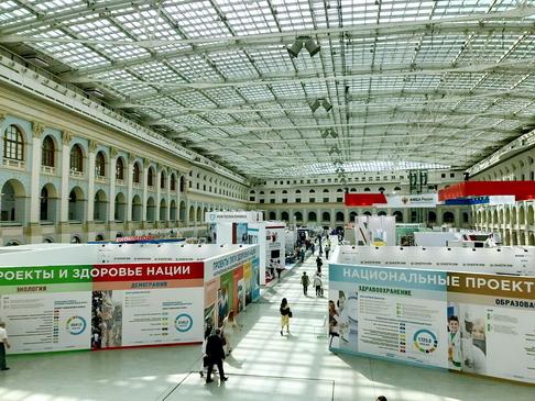 XIII Всероссийский форум «Здоровье нации – основа процветания России» прошёл в Москве